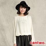 cantwo隱約字母雙層感雪紡上衣(共三色)