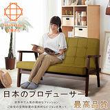 【Sato】SERENO小篠復古雙人布面沙發-綠