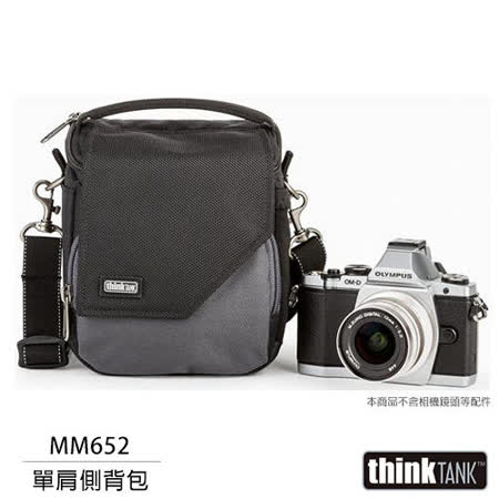 【結帳再折扣】thinkTank 創意坦克 Mirrorless Mover 10(小型背包,MM652)