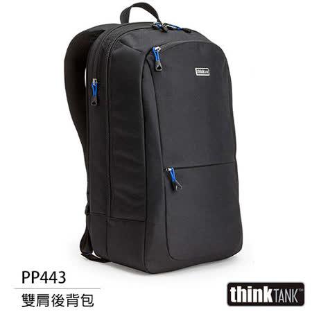 【結帳再折扣】thinkTank 創意坦克 Perception 15 輕巧雙肩後背包 M/黑 (PP443)