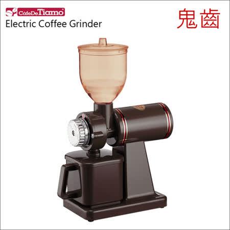 Tiamo 鬼齒刀盤磨豆機(咖啡色) HG0426BW