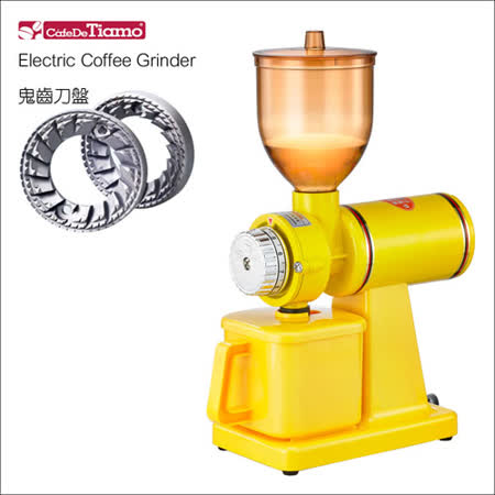 Tiamo 鬼齒刀盤磨豆機(黃色) HG0426YL