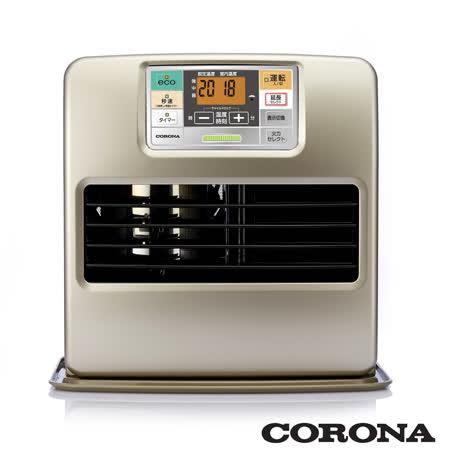 日本CORONA自動溫控煤油暖氣機FH-TS362BY (公司貨)