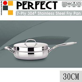理想 PERFECT義大利七層複合金平煎鍋 單把30cm