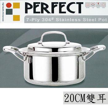 理想 PERFECT義大利七層複合金湯鍋 雙耳20cm