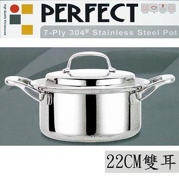 理想 PERFECT義大利七層複合金湯鍋 雙耳22cm