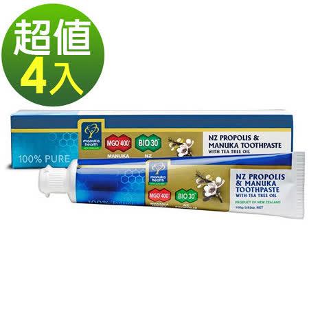 (4件優惠) 紐西蘭Manuka Health 茶樹蜂膠牙膏100g(藍-Tea Tree Oil)