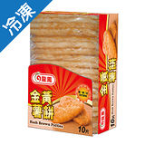 龍鳳冷凍金黃薯餅