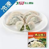 龍鳳大口吃韭菜水餃900G/包