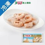 龍鳳冷凍魚餃