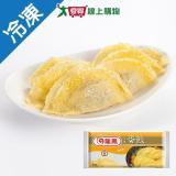 龍鳳冷凍蛋餃