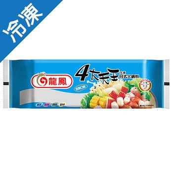 龍鳳四大天王冷凍日式火鍋料