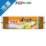 龍鳳中日式四大綜合火鍋料