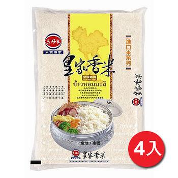 三好米泰國皇家香米3kg*4包