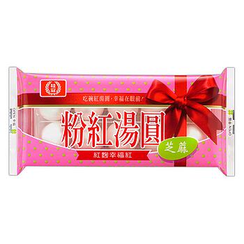 桂冠粉紅芝麻湯圓200g