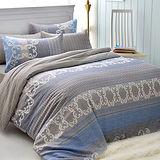 英國Abelia《藍海假期》加大四件式被套床包組
