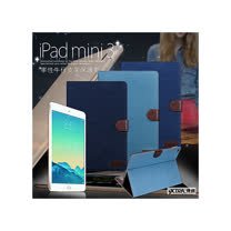 VXTRA Apple iPad mini 3 / mini 2 率性牛仔 超薄支架保護套 平板皮套