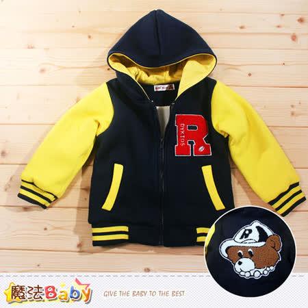 魔法Baby~兒童外套 厚絨裡鋪棉保暖棒球外套~k38415