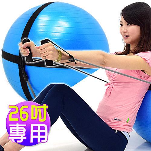 固定瑜珈球彈力繩 26吋 拉繩