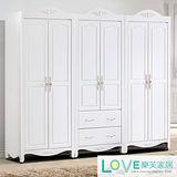 【LOVE樂芙】戴安娜-歐風8尺衣櫥