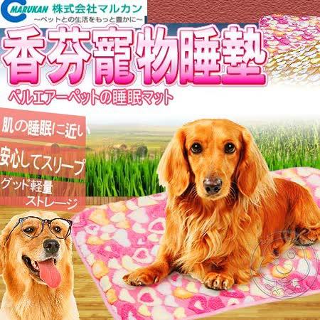 【部落客推薦】gohappy日本MARUKAN》香芬寵物睡墊S (2款顏色)評價如何sogo 敦化 館