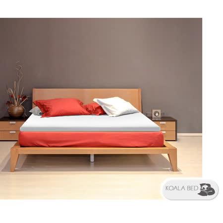 § Koala Bed § TENCEL 天絲床套雙膠機能床墊︱正反兩面/2.5cm乳膠/5cm竹炭記憶綿/標準單人/寬3尺