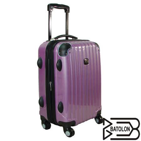 【BATOLON寶龍】20吋-時尚網眼格TSA鎖ABS輕硬殼旅行拉桿箱