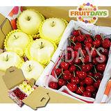 【鮮果日誌】金蘋禮讚櫻桃禮盒(日本金星蘋果6入+櫻桃2.5台斤)