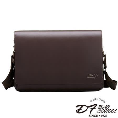 DF BAGSCHOOL - 義式品味型男款皮革橫式側背包-共2色