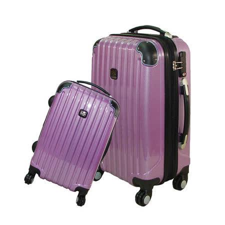 【BATOLON寶龍】20+28吋/中組-時尚網眼格TSA鎖ABS輕硬殼旅行拉桿箱