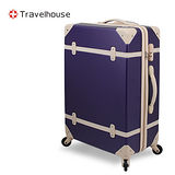 【Travelhouse】經典歲月 24吋ABS復古防刮旅行箱(羅藍紫)