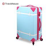 【Travelhouse】經典歲月 24吋ABS復古防刮旅行箱(晴空藍)