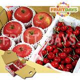 【鮮果日誌】甜蜜禮讚櫻桃禮盒(日本蜜蘋果6入+櫻桃2.5台斤)