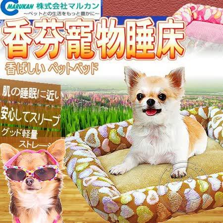 【好物分享】gohappy線上購物日本MARUKAN》香芬寵物睡床-S (2款顏色)效果如何公道 五 路 愛 買
