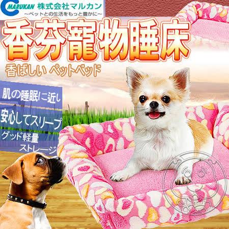 【勸敗】gohappy快樂購日本MARUKAN》香芬寵物睡床-M (2款顏色)好用嗎線上 買 電腦