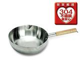 304不鏽鋼加長柄雪平鍋(18公分)