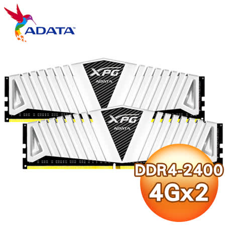ADATA 威剛 XPG Z1 DDR4-2400 4Gx2 桌上型記憶體
