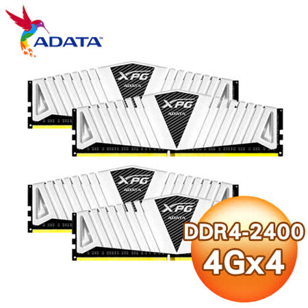 ADATA 威剛 XPG Z1 DDR4-2400 4Gx4 桌上型記憶體