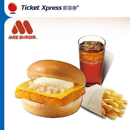 摩斯漢堡-C101摩斯鱈魚堡+薯條(L)+冰紅茶(L)兌換券