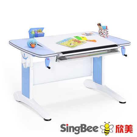 【SingBee欣美】皇家 雙手搖全能桌 (二色)