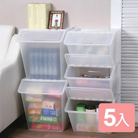 《真心良品》水晶宮透明可疊式收納箱22L+38L(5入)