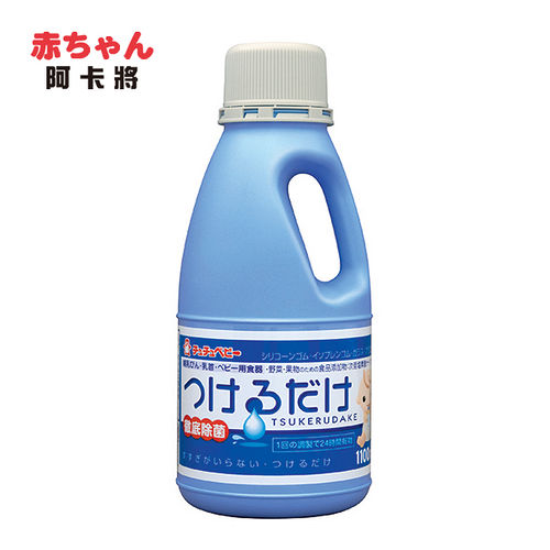 chuchu 啾啾 奶瓶除菌清潔液~1100ml