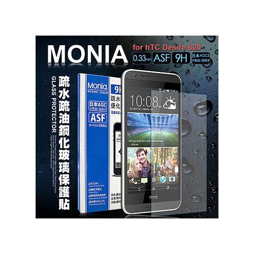 MONIA hTC Desire 620 / Desire 620G 日本頂級 疏水疏油 9H鋼化玻璃膜 手機保護貼
