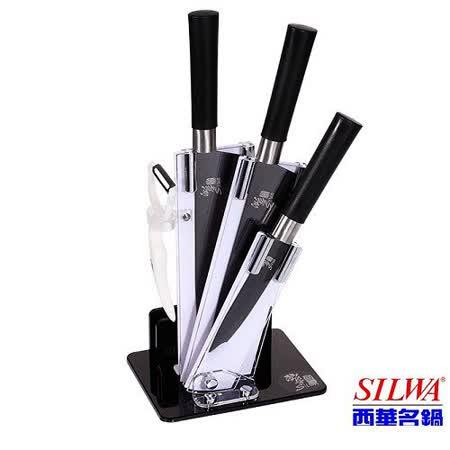 【西華SILWA】黑晶鑽碳刀具5件組
