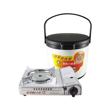 【鵝頭牌】節能斷熱燜燒鍋4.7L(CI-5000C)+【卡旺】遠紅外線卡式爐(K1-1200V)