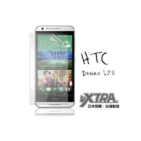 VXTRA 宏達電 HTC Desire 620 / 620G / D620u 高透光亮面耐磨保護貼