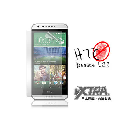VXTRA 宏達電 HTC Desire 620 / 620G / D620u 防眩光霧面耐磨保護貼