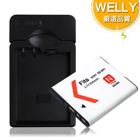 三洋智慧型充電器+國際牌 eneloop PRO 低自放3號充電電池 黑鑽硬卡版(4入)