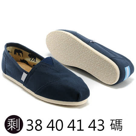 《JOYCE》(預購)歐美休閒簡約百搭懶人鞋-藍