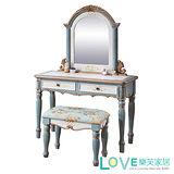 【LOVE樂芙】維多利亞-歐式3.5尺鏡台/含椅